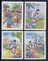 CHINA Taiwan 1998 紅樓夢 Stamp Red Chamber Masterpiece Literature stamp