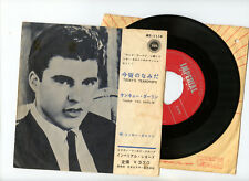 "RICKY NELSON 7"" Japan TODAY'S TEARDROPS ,THANK YOU DARLIN'"