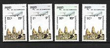 CAMBODIA Sc C59-62 NH issue of 1986 - AIR MAIL SET