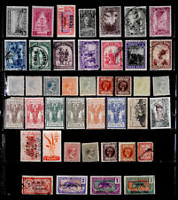 EUROPEAN COLONIES: CLASSIC ERA STAMP COLLECTION MANY UNUSED