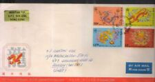 HONG KONG Commercially used FDC Year of the Dragon set of 4 stamps