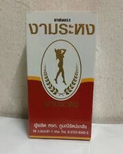 NGAMRAHONG TEA THAI HERB SLIMMING SLEEP LOSS FAST SLIM DETOX WEIGHT INFUSION