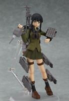 Kantai Collection Kitakami figma - Genuine - AU STOCK