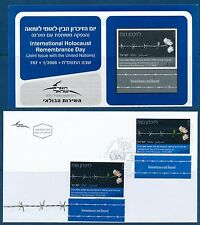 ISRAEL 2008 INTERNATIONAL HOLOCAUST DAY STAMP MNH + FDC+ POSTAL SERVICE BULLETIN