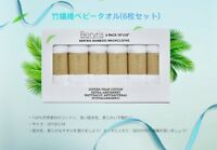 "Beryris White Baby Bamboo Washcloth 10""x10"" Ultra-Soft, Absorbent & 100% Natural"