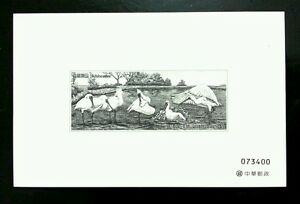 Taiwan Black-faced Spoonbill 2004 Birds Proof 拓样票 (Engraved stamp specimen) MNH