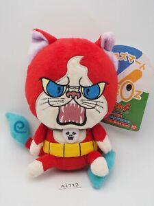 """Yokai Watch A1712 Kuroi Dark Jibanyan Bandai Yorozumart Plush 6"""" Toy Doll Japan"""