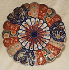 Imari Style Plate Charger Scalloped Edges Dragons Floral