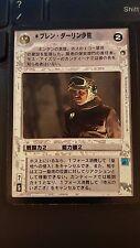 Star Wars CCG Hoth Japanese Major Bren Derlin NrMint-MINT