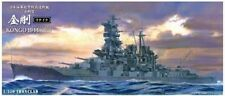 Aoshima 1/350 Ironclad IJN Battleship Kongo Super Dreadnought 1944 Upd AOS10945