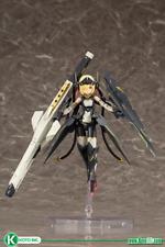 NIB Kotobukiya Megami Device Bullet Knights Launcher Model Kit