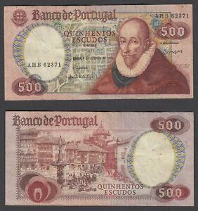 Portugal 500 Escudos 1979 (F-VF) Condition Banknote P-177