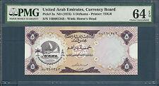 United Arab Emirates 5 Dirhams, 1973, P 2a, PMG 64 EPQ UNC