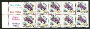 New Zealand   1994   Scott # 1197a   Mint Never Hinged Booklet