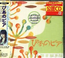 Piano Pia La Folle Journee Special - Japan 2 CD - NEW Pyotr Il'yich Tchaikovsky