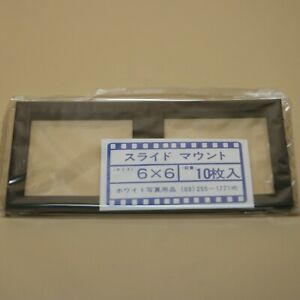 6x6 Slide Mounts Square Frame Glassless (10 pieces)