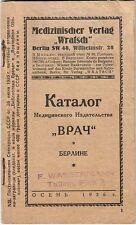 Каталог Медицинского Издательства ВРАЧ в Берлине CATALOG Medical Publishing 1926