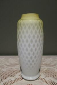 Antique Victorian Quilted Satin Cased Glass Vase - Lemon Yellow & White - Gc