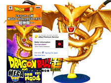 Dragon Ball DBZ Super Shenron Zalama Banpresto World Collectable Figure WCF MEGA