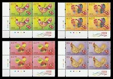 Hong Kong Lunar New Year Rooster stamp block set plate LL MNH 2017