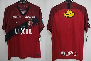 2020 Kashima Antlers Football Jersey Shirt Home J-League LIXIL NIKE 2XL BNWT