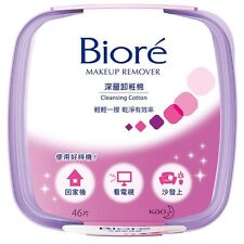 Biore Kao Makeup Remover Cleansing Cotton with Case 46 Sheets