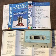 WINGS Greatest JAPAN CASSETTE ZR25-232 w/PS(flap intact)+INSERT Paul McCartney