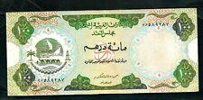 More details for united arab emirates (p5a) 100 dirhams 1973