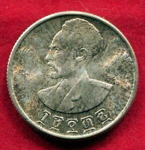 Ethiopia - EE1936 (1943/4) 50c KM#37 in CH BU