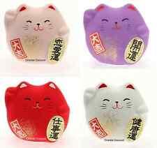 Set of 4 PCS. Japanese Maneki Neko Rich Lucky Cat Figurine Decor, Made in Japan