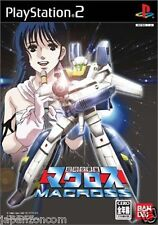 Used PS2  Super Dimensional Fortress Macross SONY PLAYSTATION 2 JAPAN