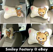 1pc Cute San-X Rilakkuma Plush Soft Touch Car Seat Pillow Auto Accessory Gift