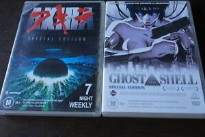 Akira + Ghost in the Shell DVD - Special Edition - Anime