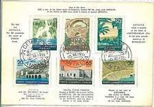 TURKEY -  POSTAL HISTORY: SOUVENIR FDC CARD - ARCHITECTURE palm trees WATERFALLS