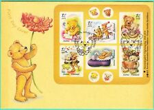 Teddy Bear Classic Priority Stamp FDC Sheet (6) Finland 2014