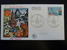 FRANCE PREMIER JOUR FDC YVERT 1866  REGION MIDI PYRENNEES  2,20F  TOULOUSE  1976