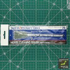 TAMIYA Craft Tools 74078 modello Spazzola per pulizia (anti-statico) F/S dal Giappone