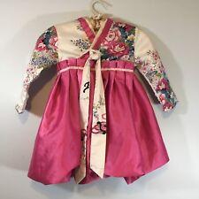 Hongguo Wawa Korean Girls Dress~Quilted Lining~Formal or Costume~Size Small