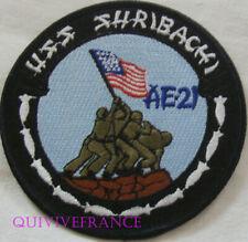 PUS488 - US NAVY USS Suribachi AE-21 vintage patch