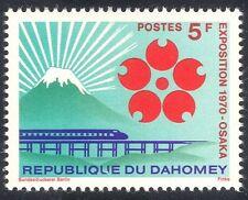 Dahomey 1970 Tren/Expo/Mt Fuji/transporte/Carril/ferrocarriles/montaña 1v (n27582)