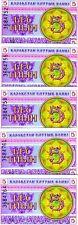 LOT, Kazakhstan, 5 x 5 Tyin, 1993 Pick 3, FIRST ISSUE, UNC