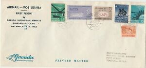 Japan  FFC 1962 First Flight Cover from Indonesia Garuda