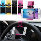 Chic Universal Car Steering Wheel Clip Mount Holder Cradle Stand For Phone GPS