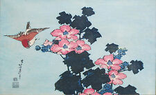 KATSUSHIKA HOKUSAI (1760-1849) Japanese woodblock print Hibiscus 1830 Ukiyo-e