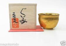 o5710,Japanese,GENZUI kiln, Shin-ya Shibahara, Gold GUINOMI SAKE cup.