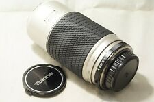 Tokina AF 100-300mm F5.6-6.7 Zoom Macro for Pentax K [90124046]