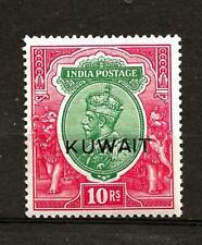 KUWAIT (D19-1) 1923 SG15 10r  WMK L-STAR KEY VALUE GRN-SCARLET UMM / MNH