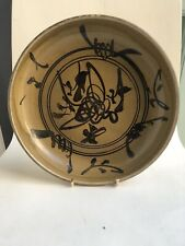 More details for chinese ming - qing dynasty stoneware dish