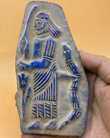Wonderful Roman old unique carving Lapis lazuli stone relief Tile