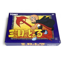 MITSUME GA TOORU Three-Eyed One - Empty box replacement spare case Famicom tray